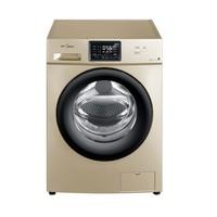 20日0点:Midea 美的 MG100V31DG5 10公斤 滚筒洗衣机