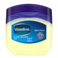 Vaseline 凡士林 修护晶冻 50ml