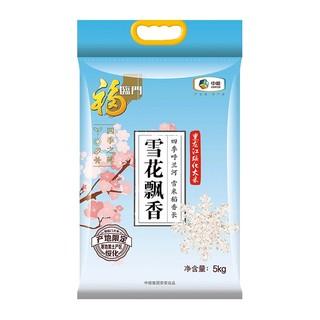 88VIP : 福临门 大米四季之味 雪花飘香米 5kg *3件