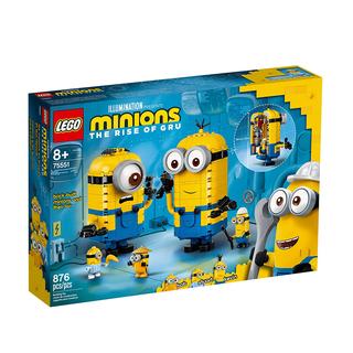 LEGO 乐高 Minions 小黄人系列 75551 玩变小黄人
