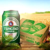 88VIP:TSINGTAO  青岛啤酒  啤酒  330ml*24瓶 *3件
