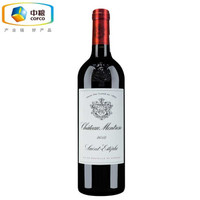 1855列級酒莊二級莊 玫瑰酒莊干紅葡萄酒 正牌2017年RP99分 法國進口紅酒
