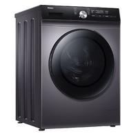 20日0点:Haier 海尔 EG100MAX5S 滚筒洗衣机 10kg