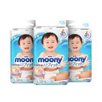 20日0点、88VIP:moony 尤妮佳 畅透系列纸尿裤 L54片*3