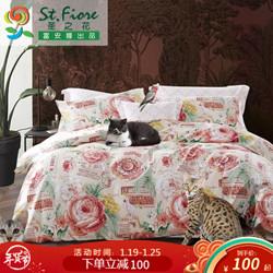 富安娜家纺 圣之花 床上床单四件套 学生宿舍双人床单被套 床上用品 泗水寻芳 1.8米床(230*229)四件套