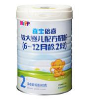 HiPP 喜宝 婴儿配方奶粉 2段 800g