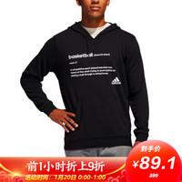 阿迪达斯 ADIDAS 男子 篮球系列 DEFINITION HDY 运动 套头衫 FR9336