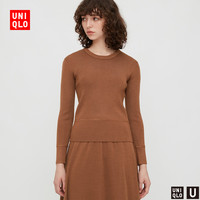 UNIQLO 优衣库 432729 女装混纺圆领针织衫