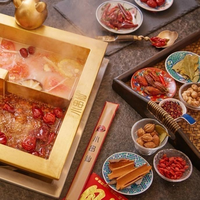 上海桂林路店 春熙小串仙火锅2-3人套餐
