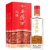 有券的上、限地区:西凤酒 头曲 45度 凤香型白酒 500ml