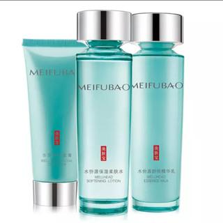 MEIFUBAO 美肤宝 水份源护肤套装 3件套(洁面膏75ml+柔肤水120ml+精华乳120ml)