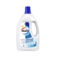 威露士衣物除菌消毒液3L清新深层杀菌99.9%配合洗衣液用消毒水
