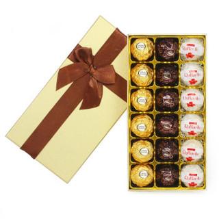 费列罗巧克力礼盒18粒装情人节生日礼物送女生元旦新年年会礼品 三莎礼盒