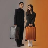 促销活动:京东 RIMOWA官方旗舰店 新年献礼