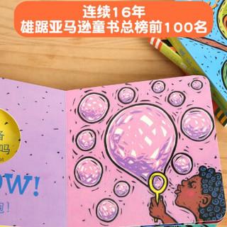 猜猜我是谁系列洞洞书(套装共4册)宝宝的第一本纸板游戏书 儿童早教启蒙亲子互动书籍