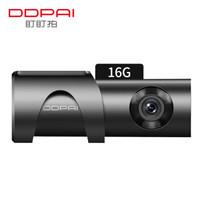 20日0点、京东PLUS会员:DDPAI 盯盯拍 mini ONE 行车记录仪 16G