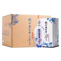 京东PLUS会员:衡水老白干小青花 50度 500ml*6瓶