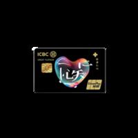ICBC 工商银行 医护系列 信用卡白金卡