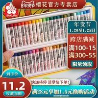 日本Sakura樱花牌油画棒专业级12色24色36色48色25色可水洗不脏手幼儿园美术50色腊笔宝宝画画笔套装儿童蜡笔