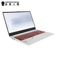 20日0点、新品发售:未来人类 F520 15.6英寸 商务笔记本(i5-10210U、16G、512G)