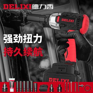 德力西电动扳手大容量无刷锂电充电扳手架子木工工具套筒汽修风炮
