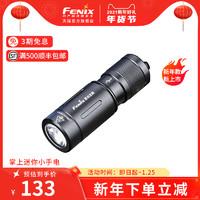Fenix E02R户外迷你便携钥匙扣小手电USB直充防水LED手电筒家用