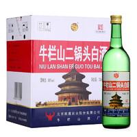 Niulanshan 牛栏山 二锅头 绿瓶 56%vol 清香型白酒  750ml*6瓶 整箱装
