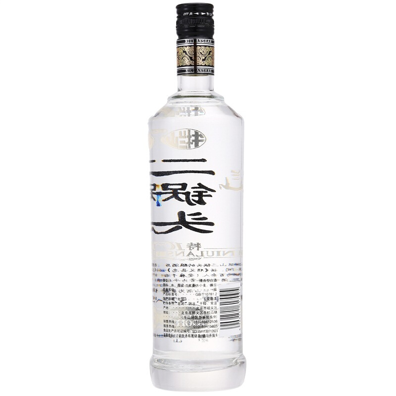 Niulanshan 牛栏山 牛栏山二锅头特制10年52度700mL*6瓶整箱装白酒