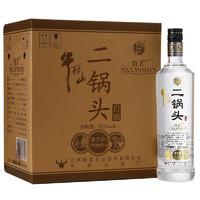 Niulanshan 牛栏山 二锅头白酒 特10 52%vol 清香型白酒 700ml*6瓶 整箱装