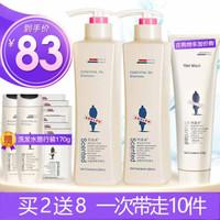 阿道夫  洗发水套装  420ml 去屑420ml+轻柔丝滑 共2瓶