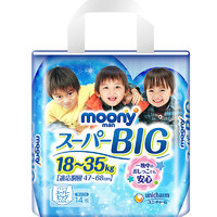 PLUS会员:moony  尤妮佳 加大号婴儿纸尿裤 XXXL14片
