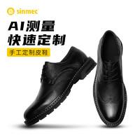 sinmec定制手工皮鞋男士休闲商务正装皮鞋布洛克男式英伦真皮软底