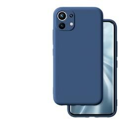 Greyes 观悦 小米11 液态硅胶手机壳 多款可选