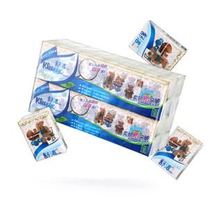 Kleenex 舒洁 小熊印花 手帕纸 40包 *3件