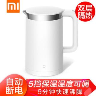 小米(MI)米家恒温电水壶Pro 保温电热水壶便携式开水瓶大容量烧水器 米家恒温电水壶 Pro