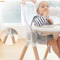 惠爾頓寶寶餐椅兒童家用吃飯椅子安全防摔多功能實木桌椅可折疊躺
