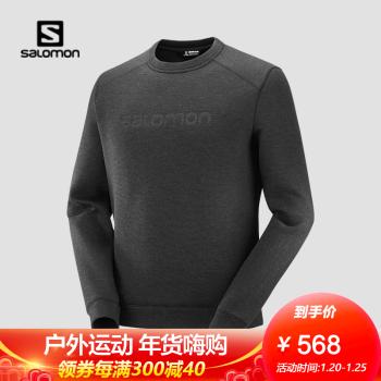 萨洛蒙(Salomon)男款 户外运动舒适保暖透气圆领内搭卫衣 SIGHT CREWNECK 黑色 C13665 S