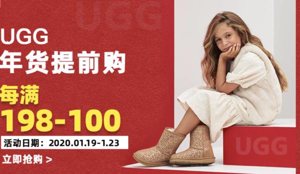 促销活动:苏宁易购 UGG年货特卖