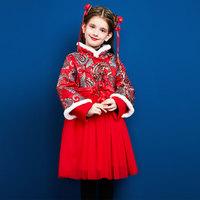 小马宝莉2020冬季新款洋气女童唐装夹棉连衣裙  大红  140