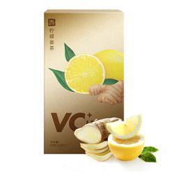 寿全斋柠檬VC姜茶补充维生素姜汤84g/盒 *9件