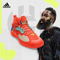 20日0点:adidas 阿迪达斯 Harden Vol. 5 Futurenatural H68684 男士篮球鞋