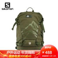 萨洛蒙(Salomon)男女款 户外旅行多功能滑雪双肩徒步背包 SIDE 18 深橄榄绿 C14161