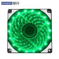 IPASON/攀升 VTG臺式炫光靜音光輪電腦機箱風扇12cm機箱散熱風扇