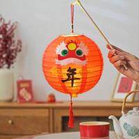 优迭尔 儿童DIY新年带灯发光灯笼 2个装(款色随机)