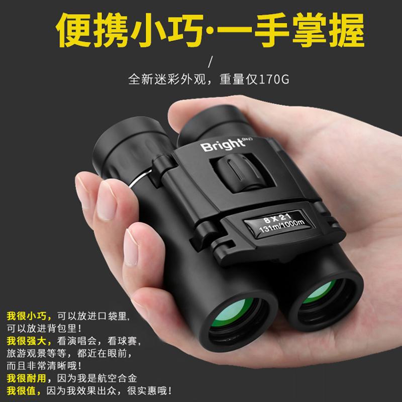 双筒望远镜高倍高清人体夜视狙击手迷你便携成人手机演唱会专业