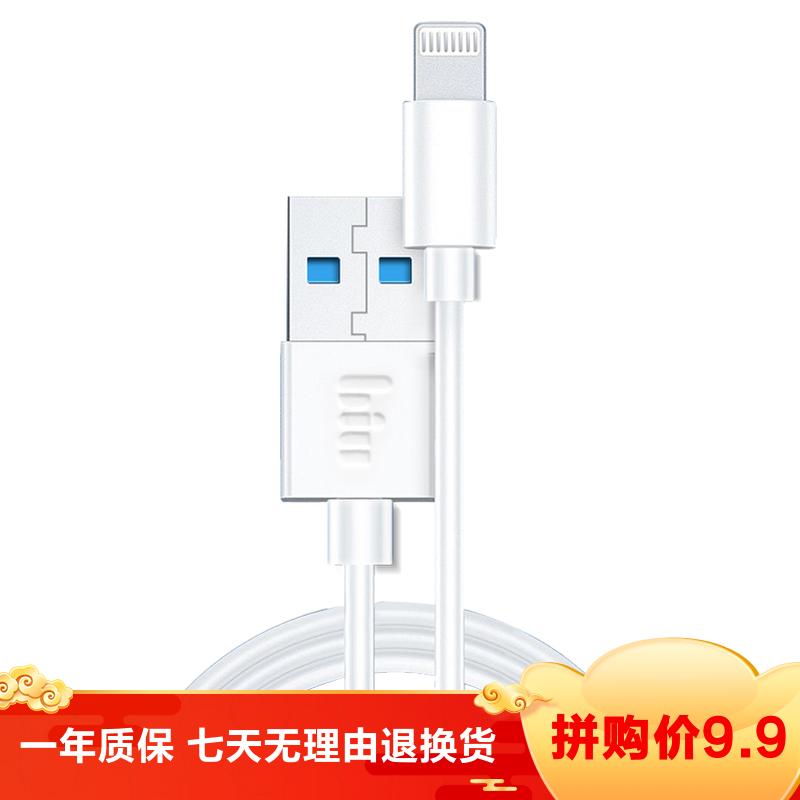 苏宁小Biu正品适用苹果iphone12pro/11X/XR/7P 8Plus手机快速数据线快充适配充电器