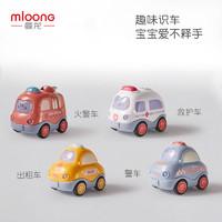 曼龙 玩具车声光惯性车 (四件套)