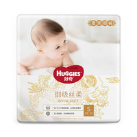 HUGGIES 好奇  皇家铂金装纸尿裤 S25片