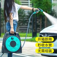 洗车神器高压水枪套装软管水管收纳架冲水泵冲洗地面浇花家用工具 *3件