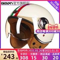 BEON摩托车复古头盔男女四季通用电动车半盔灰机车个性安全帽冬季 *4件
